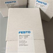 FESTO费斯托MPPES-3-1/2-2-010压力比例阀