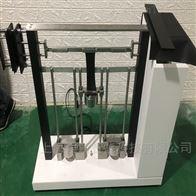 CSI-31KChrysler克莱斯勒皮革弯折测试仪价格