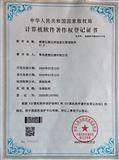 壹壹水质浊度仪管理软件