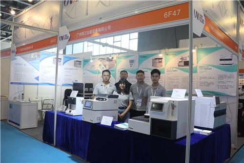 满足用户需求 西江仪器亮相CHINA LAB 2020
