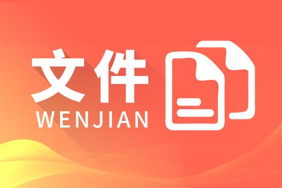2020版《中国药典》自12月底实施 四部亮点了解一下