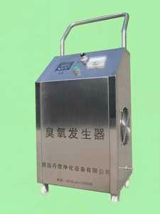 移动式臭氧发生器在实际应用上有哪些分类?