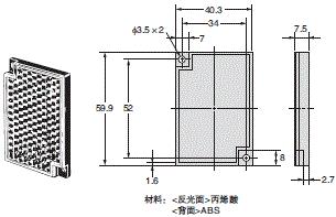 E3Z-F 外形尺寸 6