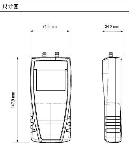 MP111便携式压差仪
