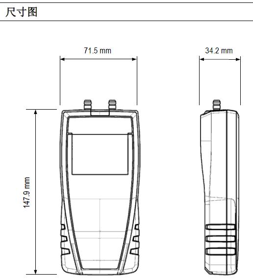 MP112手持式差压计