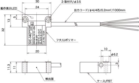 """增量式线性编码器磁性检测头""""SIE-140"""