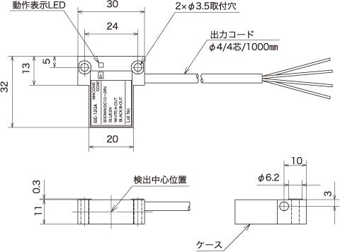 """增量式线性编码器磁性检测头""""SIE-120A"""