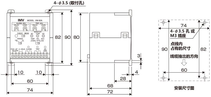 振动开关 ( VM-90A )外形图