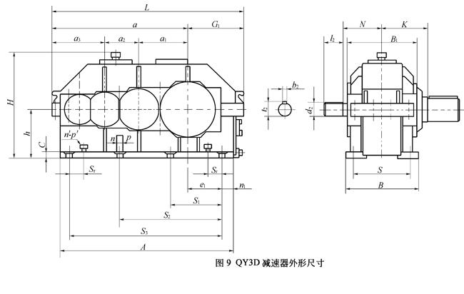 QY3D起重机用硬齿面减速机外形图