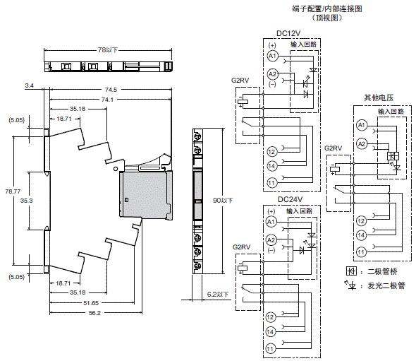 G2RV-SR 外形尺寸 5