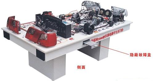 桑塔纳2000型仿真电器电路实习台