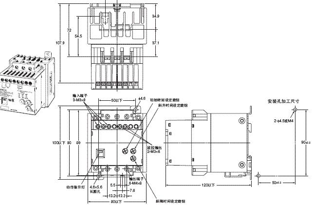 G3J-T-C 外形尺寸 1
