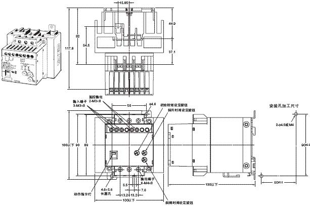 G3J-T-C 外形尺寸 2