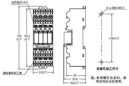 G6D-F4PU / G3DZ-F4PU, G6D-F4B / G3DZ-F4B 外形尺寸 2