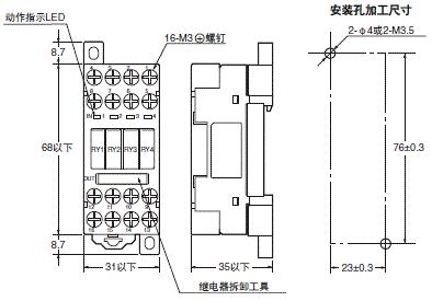 G6D-F4PU / G3DZ-F4PU, G6D-F4B / G3DZ-F4B 外形尺寸 3