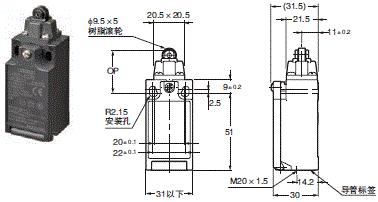 D4NE 外形尺寸 2