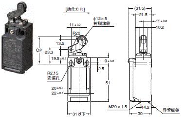 D4NE 外形尺寸 3