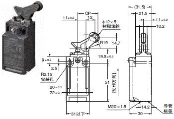 D4NE 外形尺寸 4