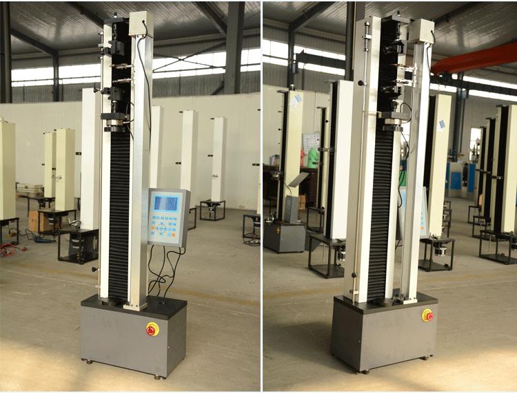 碳纤维复丝拉力试验机
