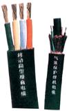 扁形橡套软电缆