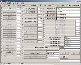 所有通道的SWM-NCL01M批次设置屏幕