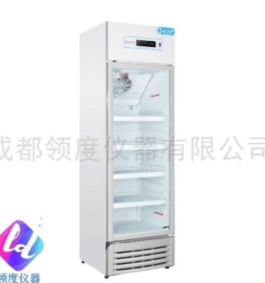 醫用冷藏箱設備
