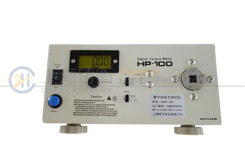 <strong>高精度电批扭力测试仪SGHP-10,0.005-1N.m</strong>