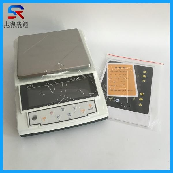 PTY-B6000电子秤