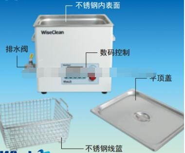 定制超声波清洗机