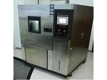 低溫耐寒試驗箱