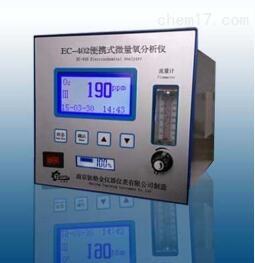 微量氧分析儀