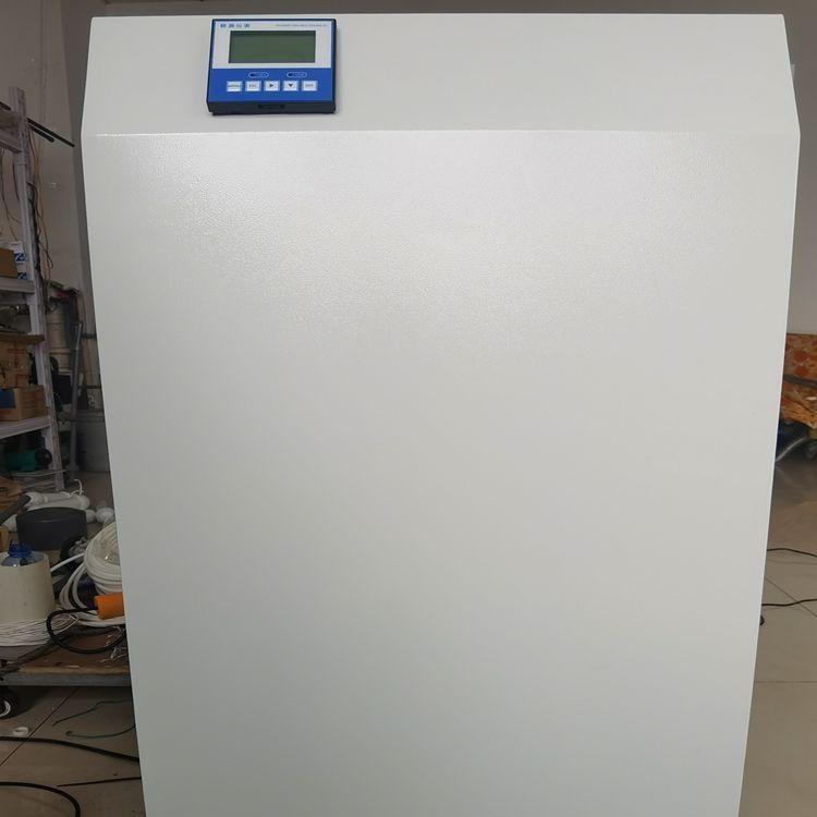 PCR污水设备