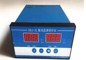 SDJ-3L振动监测保护仪