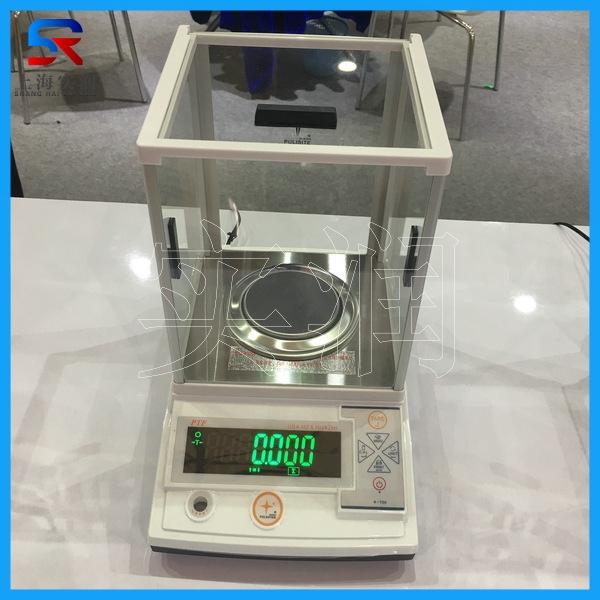 精度0.001g电子天平