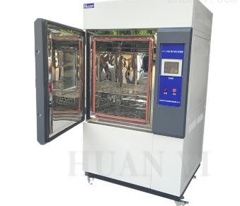 氙弧灯耐老化试验箱