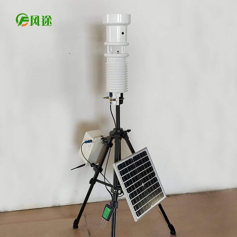 野战气象观测仪