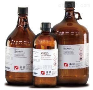 农残叔丁基甲醚