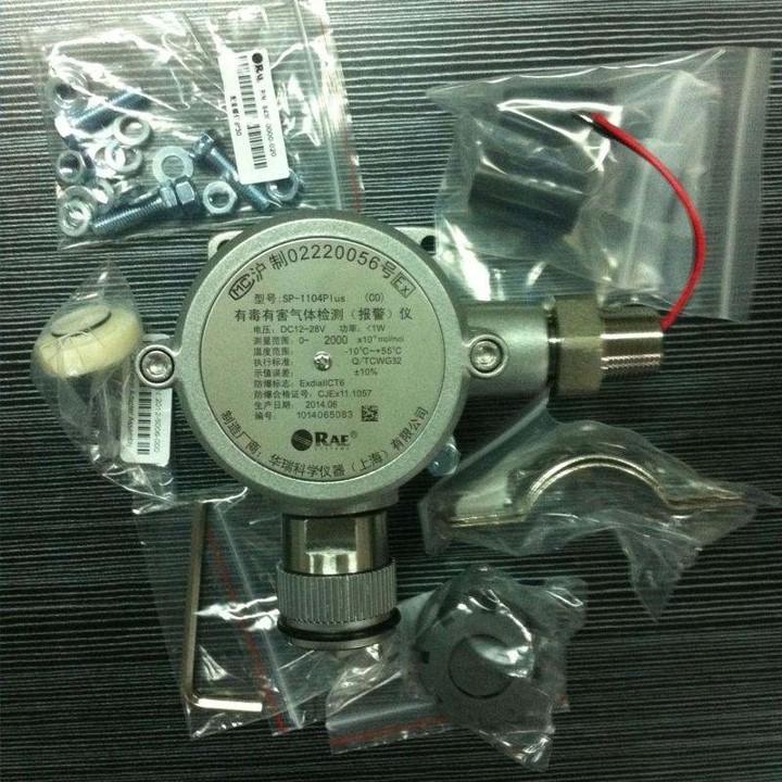 美国华瑞SP-1104Plus 有毒气体检测器