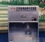 双层纯水蒸馏器