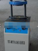 多功能液壓脫模器