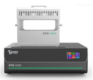 氮含量測定儀