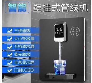 管线饮水机