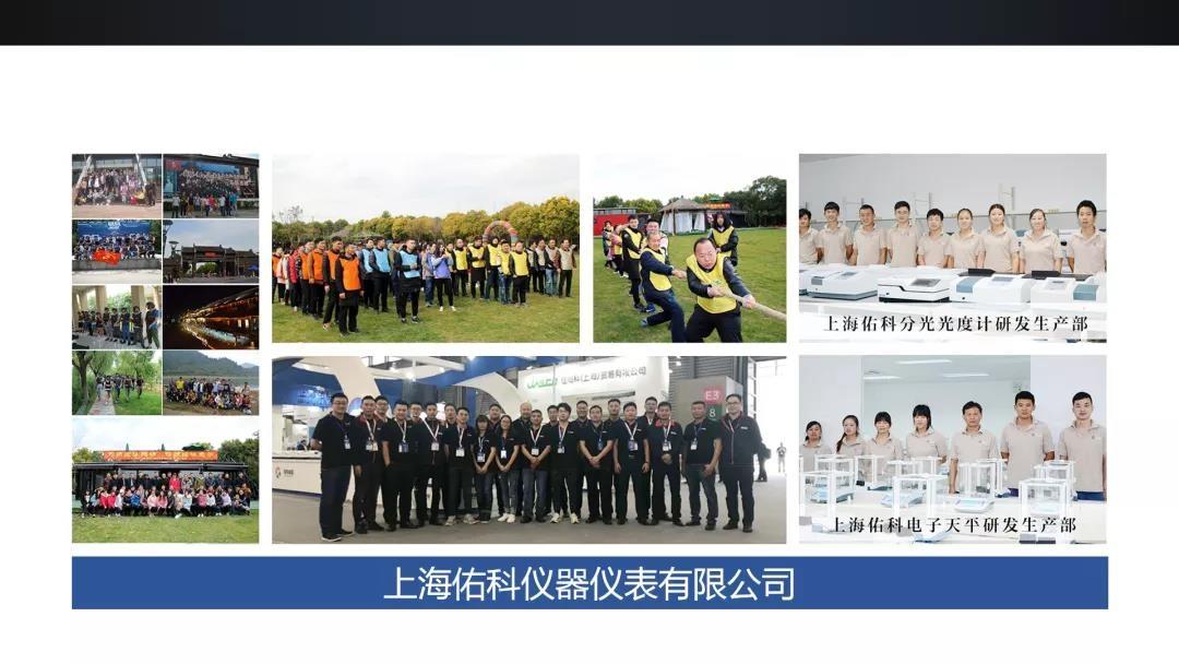佑科儀器|一封來自四川省阿壩州的感謝信!