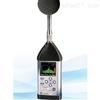 SVAN979手持式噪声频谱分析仪(波兰Svantek