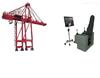 THJGQSQ-C桥式起重机綜合实训装置港口工程培训设备