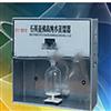 VU711-SYZ-A石英亚沸高纯水蒸馏器报价