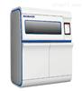 AutoHS96山东博科核酸提取仪|核酸纯化系统价格