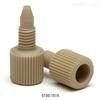 0100-1516安捷伦液相VWD连接毛细管螺帽