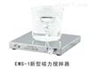 EMS-1新型超薄磁力搅拌器