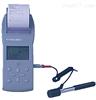 BSD-TH160便携式硬度计